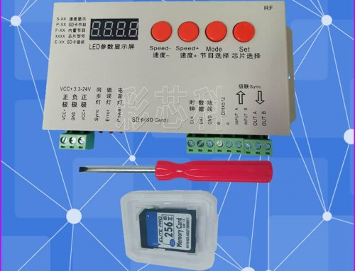 K-1000S Programmable LED Controller