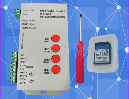 T-1000S Addressable LED Controller